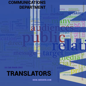 corporate communications and translators